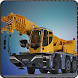 Dry Port Cargo Crane Simulator by Soft Pro Games