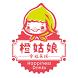 橙姑娘幸福商城-會說話的梅精 by 91APP, Inc. (17)