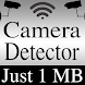 Hidden Camera Detector - Hidden Device Detector by Techno95