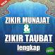 Zikir Munajat & Zikir Taubat by Doa Anak Sholeh
