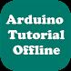 Arduino Tutorial by Full Offline Apps