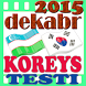 Koreys Tili Testi 2015 Dekabr by Namangan Intellect Software Developers