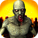 Last Deadly Zombie War by Babloo Games