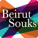 Beirut Souks by Owdimeo