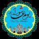 تهاني يوم عاشوراء 1438/2017 by El Todo web