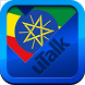 uTalk Amharic by EuroTalk Ltd