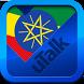 uTalk Amharic by EuroTalk Ltd