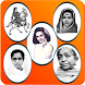 Indian heroes Biography
