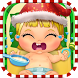 Christmas Sweet Baby Daycare by Happy Duck