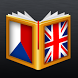 Czech<>English Dictionary by MobiSystems