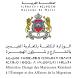 Mre Maroc by Tbouk