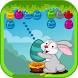 Bubble Crush Bunny