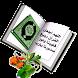 ذكرى المولد النبوي الشريف لسنة 2018 by fadlolah -- hamdolilah