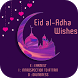 Eid Ul Adha Picture Wishes by Photo Editor Apps & Video Editor