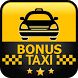 Такси Бонус - Заказ такси Москва и СПБ by таксибонус.рф - «Такси Бонус»™