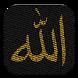 Kata Kata Cinta Islami by Aisydev