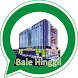 Bale Hinggil Chat by Ezatech