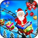 Roller coaster Christmas Edition by Free Hard Games For Fun
