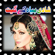 Shadi Byah Ke Geet(Songs) by Arshman Software Inc.