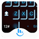 Sky Walker Keyboard Theme by Love Free Themes