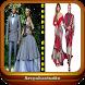 fashion couple african by ArsyakaStudio