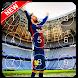 Leo Lockscreen For Messi Fans 2018 by Rockstar Inc