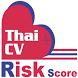 Thai CV risk calculator by Montawatt