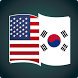 English Korean Dictionary by AppSavvy Inc.