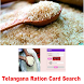 Telangana Ration Card Search by SS App Garage