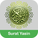 Surat Yasin Audio Terjemahan. by Ramadhan 1438