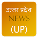 UP News Taja Khabar by App Creative Works