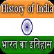 India History by HistoryIsFun