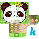Cool Panda Keyboard Theme by Kika Classic Themes Keyboard for Android
