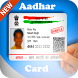 Update Online for Aadhar Card 2017 by gharbimhamed