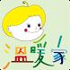 溫暖家個性小品 可愛禮品專賣店 by 91APP, Inc. (14)