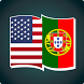 English Portuguese Dictionary by AppSavvy Inc.