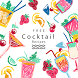 Cocktail Recipes by Tech Monster Studio Lab
