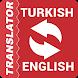 Turkish - English Translator