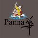 pannahua般若華 by PCSTORE(9)