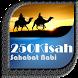 Kisah Sahabat-Sahabat Rasul by Barakallah_