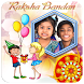 Raksha Bandhan Photo frames by 10/4 Entertainment