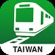 Transit Taipei Taiwan NAVITIME by NAVITIME JAPAN CO., LTD.