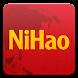 Travelex NiHao Prepaid Card by Rev Worldwide