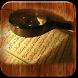 Tafsir Surat Al - Lahab by Ahmad M. Nidhom