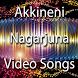 Nagarjuna Videos by Techno Soft