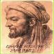 Buku Biografi Imam Syafi'i by globalmandiri