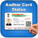 Check Aadhar Card Status by Online Indian Services