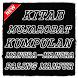 Buku Amalan Mujarobat Kubro Wong Jowo