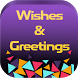 Wishes / Greetings / Festivals by Creative App Solution