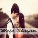 Wafa Shayari by Mobi World